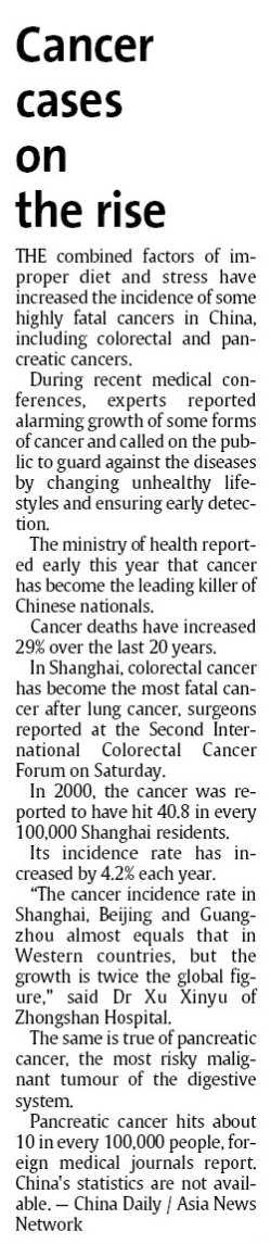 Newspapercutcancer